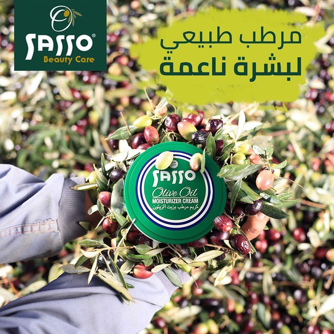 كريم ساسو للترطيب هو أفضل خيار طبيعي للحصول على بشرة ناعمة ومشرقة Sassocream Skincare Oliveoil Moistur Olive Oil Moisturizer Oil Moisturizer Moisturizer