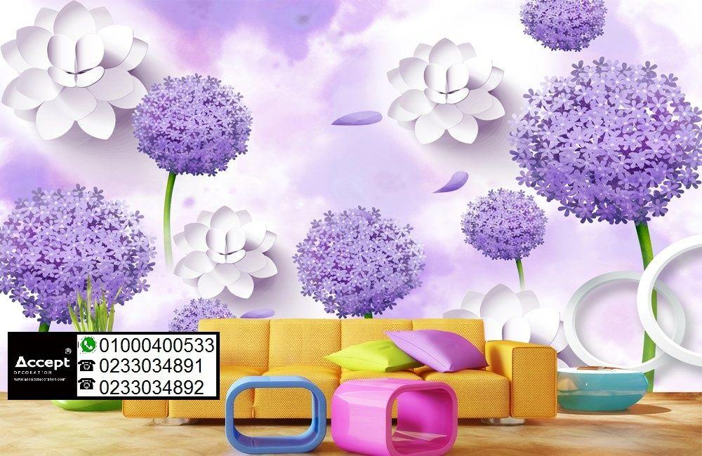 ورق حائط ثلاثي الابعاد لفرف النوم ورق حائط 3d لغرف الاطفال والريسبشن قابل للغسيل مقاوم للخدش مقاوم للحرارة صديق للبيئه Home Decor Decals Decor Wallpaper
