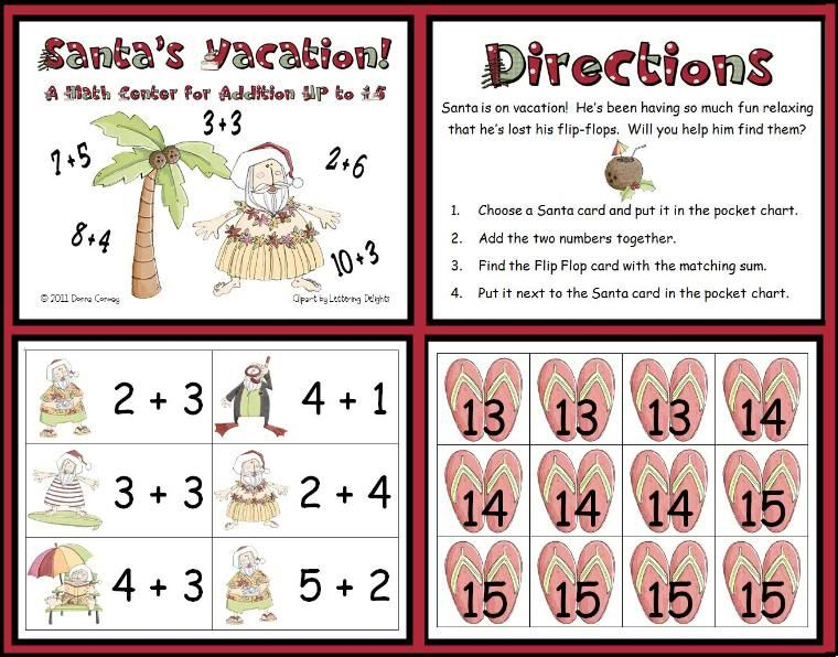 Santa Math addition up to 15 center. | Learning Activities | Pinterest