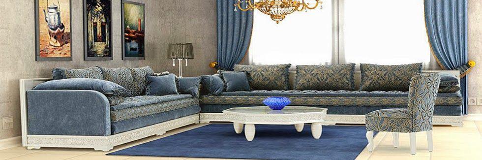 Magasin De Salon Marocain Rideau Marocain Tapis Marocain Canape Marocain Moroccan Living Room Sofa Design Islamic Decor