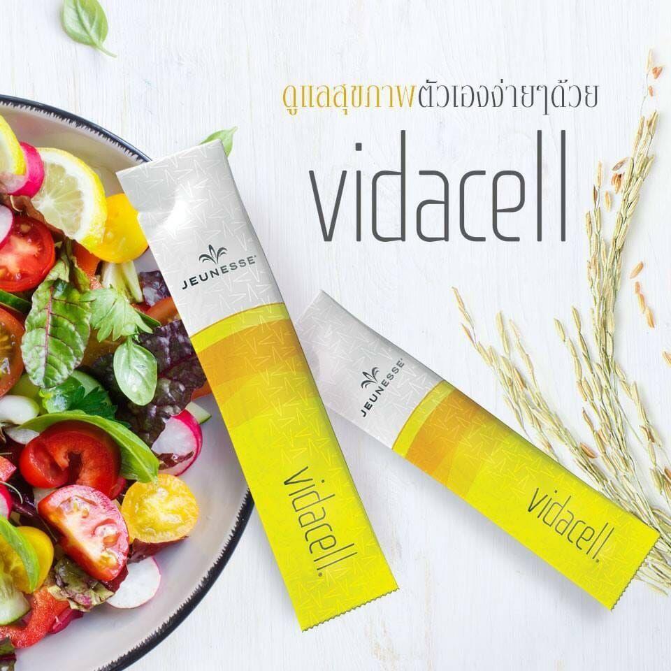 Kanyanich Miracle White Collagen Gel - Thailand Best