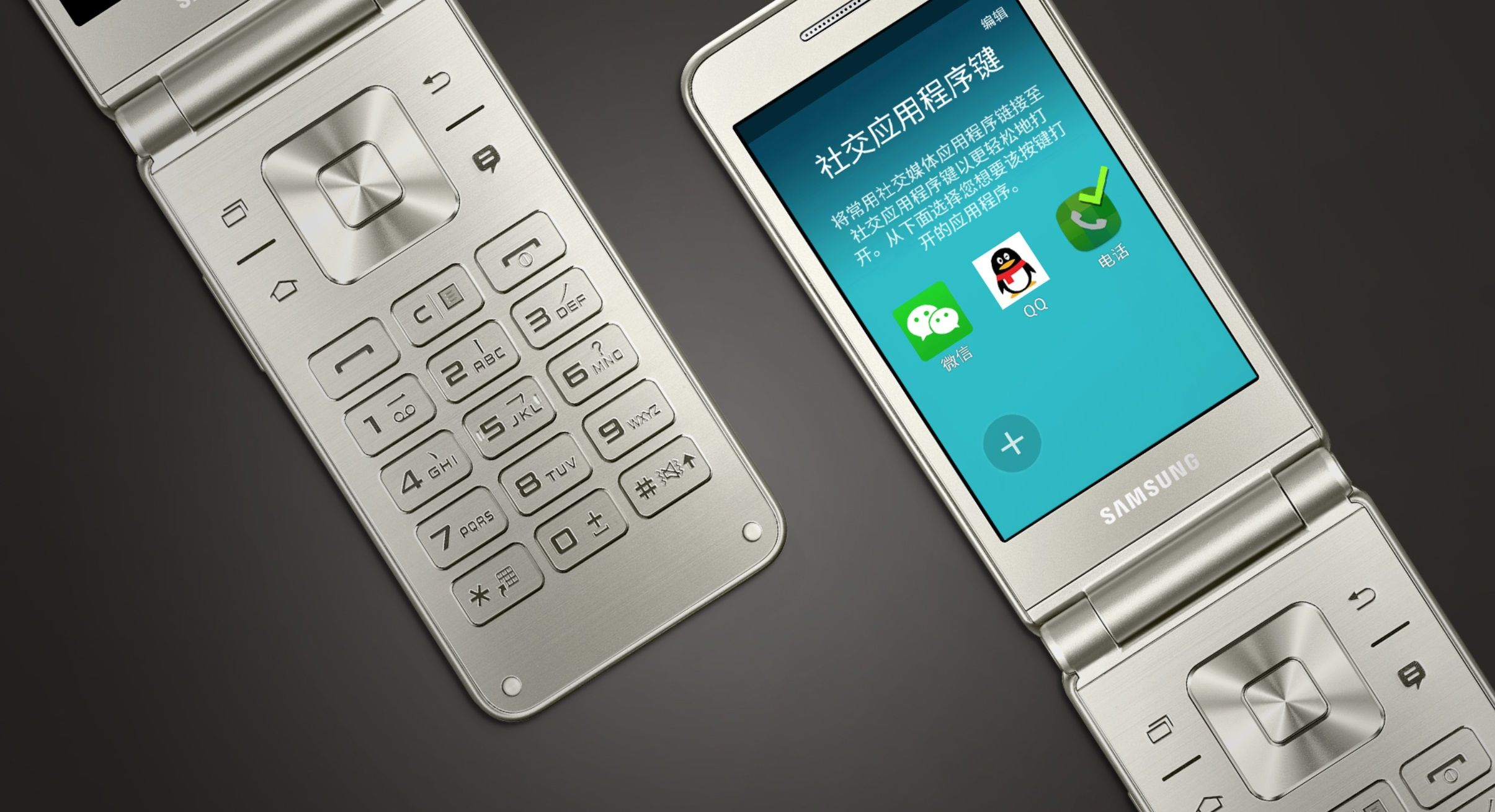 Samsung Introduces The Galaxy Folder 2 Flip Phone In China android google smartphones