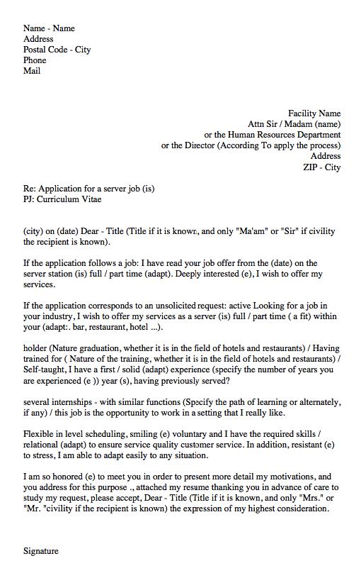 hostess cover letter | Infoletter.co