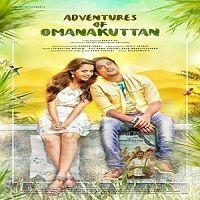 Gulebakavali songs starmusiq movies mp3 songs free download prabhu.