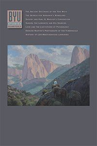 Byu book of mormon commentary