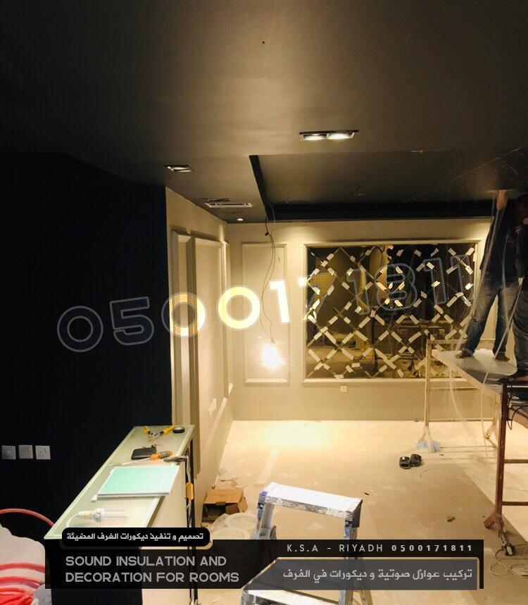 عزل صوت الرياض Sound Insulation Lighted Bathroom Mirror Decor