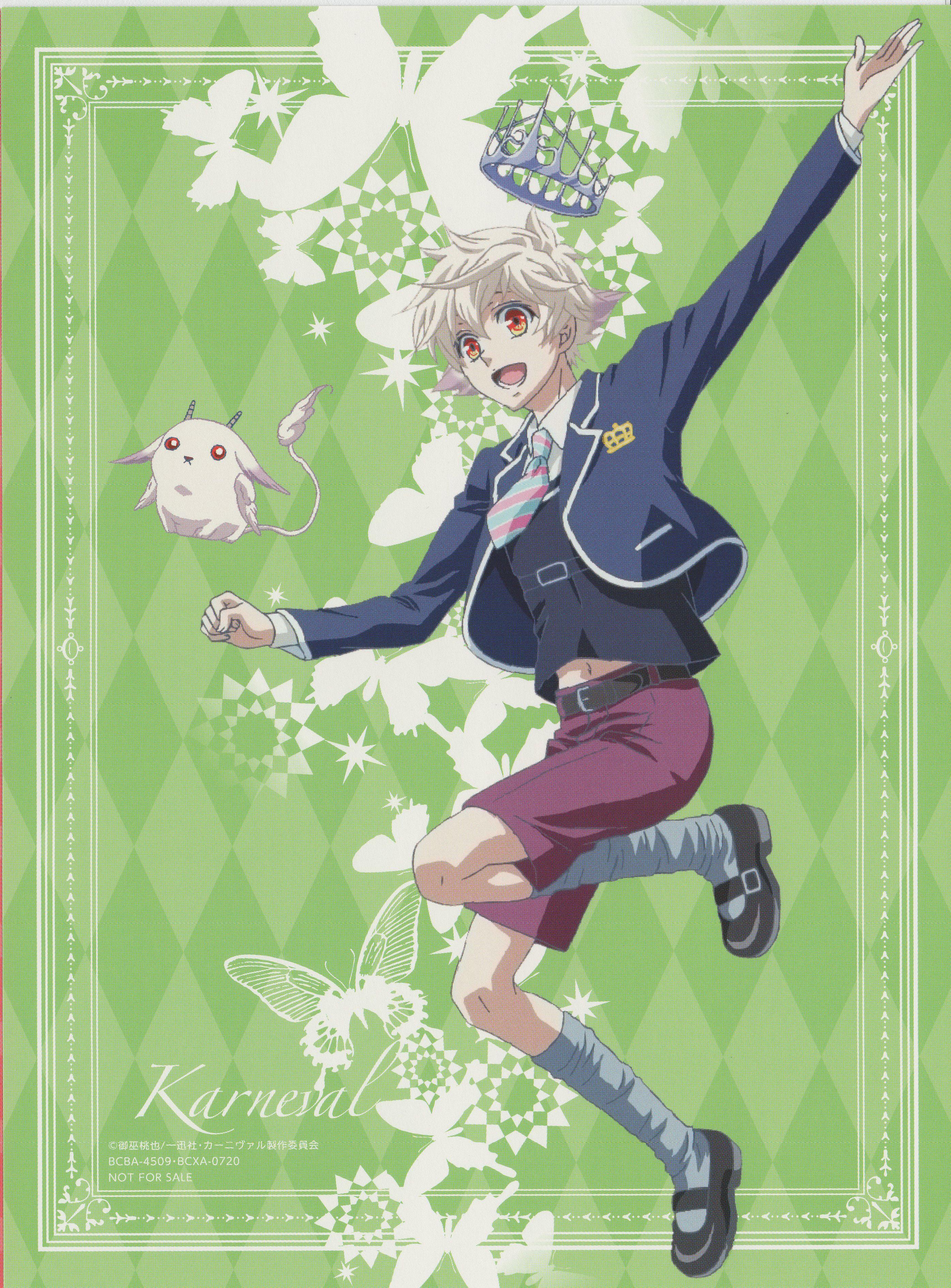 Nai (Karneval)/#1626463 - Zerochan | Anime | Anime, Nai ...