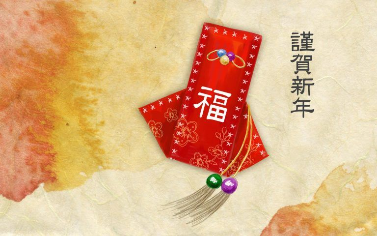 Chinese New Year Backgrounds New year wishes cards