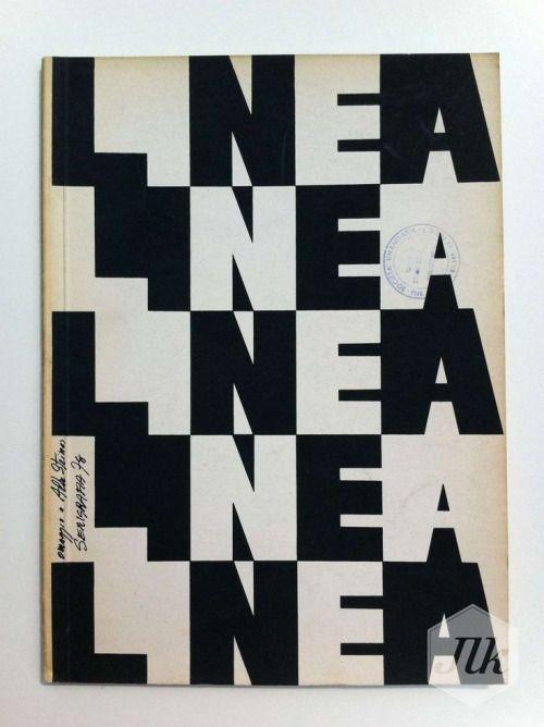 garadinervi:  Omaggio a Albe Steiner, Serigrafia '78      ...