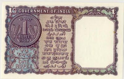 Very rare one rupee note       it has a value of 25000 in