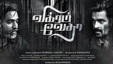You Searched For Vikram Vedha Tamil New Movies Watch Online Hd