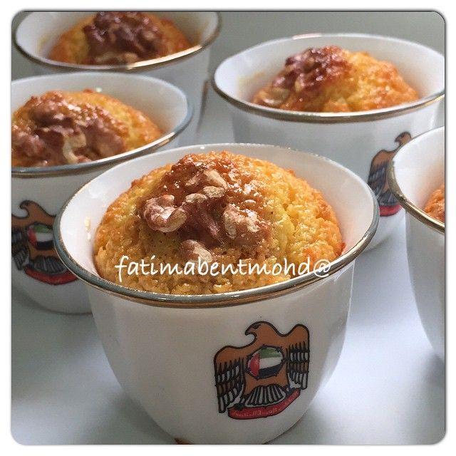 سلطه الكشرى Cookout Food Egyptian Food Healthy Cooking