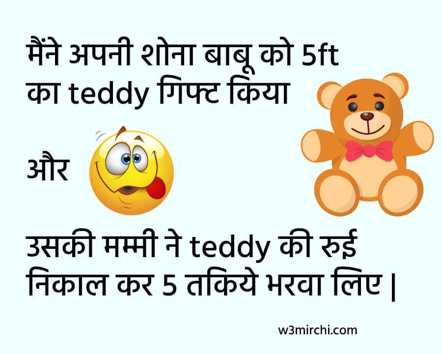 Girlfriend Jokes In Hindi Images HD Download in 2020