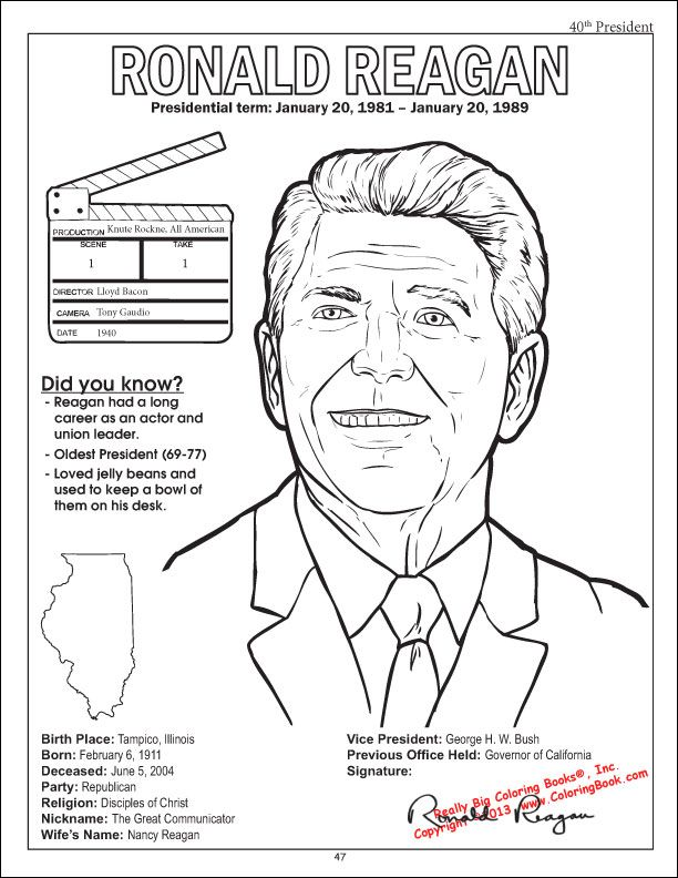 Reagan coloring page from the american presidents coloring book