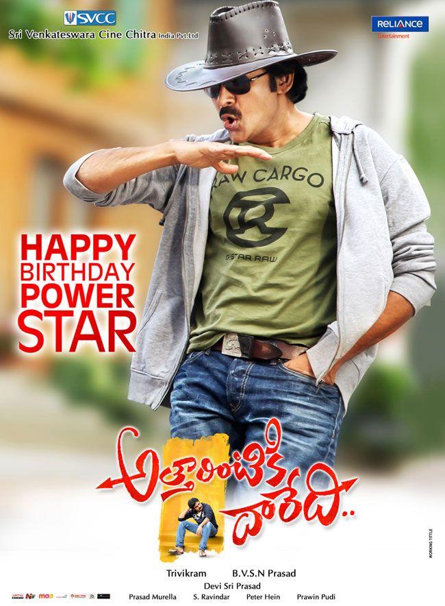 Watch Attarintiki Daredi 2013 Telugu Movie Webrip 480p X264 Online Free Tkt Movie Collection Movies Telugu Movies