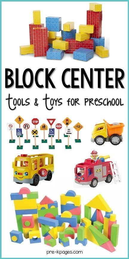 How to Set Up the Blocks Center in Preschool #preschoolclassroomsetup Blocks center how to set up a block center in your preschool, pre-k, or kindergarten classroom. Pictures and materials for stocking your blocks center. #preschoolclassroomsetup How to Set Up the Blocks Center in Preschool #preschoolclassroomsetup Blocks center how to set up a block center in your preschool, pre-k, or kindergarten classroom. Pictures and materials for stocking your blocks center. #preschoolclassroomsetup