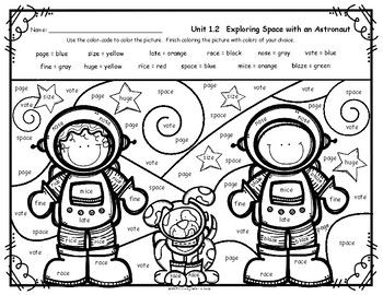 Reading Street Grade 2 FREE Color by Word EXPLORING SPACE