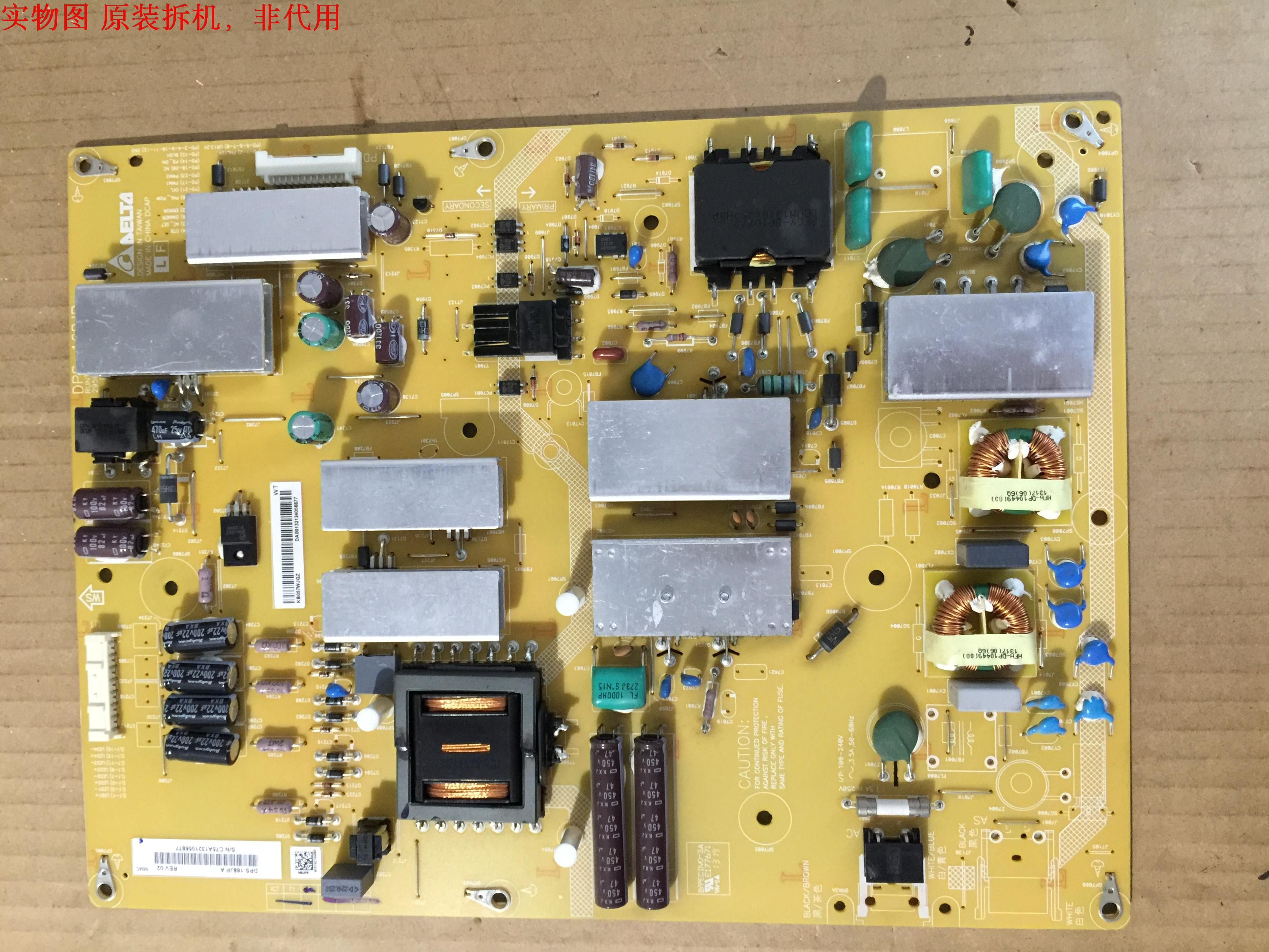 Runtkb057wjqz Dps 168jp A Power Supply Lcd Led Board For Sharp Lc Circuitboardforlcdledtvtvjpg 60le600u