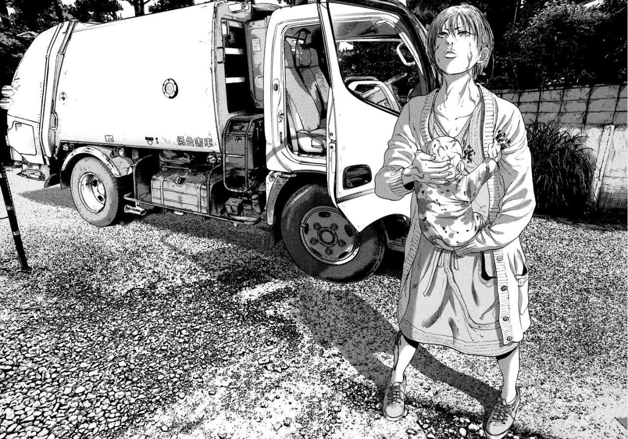 I Am A Hero Kengo Hanazawa Manga Cartoons Comics Manga Art