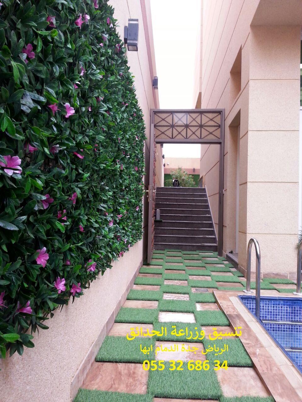 تزيين حدائق بالرياض تزيين حدائق منزلية حديقة المنزل حديقة المنزل الصغيرة تزيين حديقة المنزل بالصور Backyard Garden Places To Visit