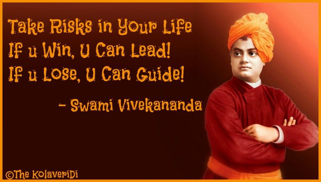 Top 10 Most Famous Swami Vivekananda Quotes Swami