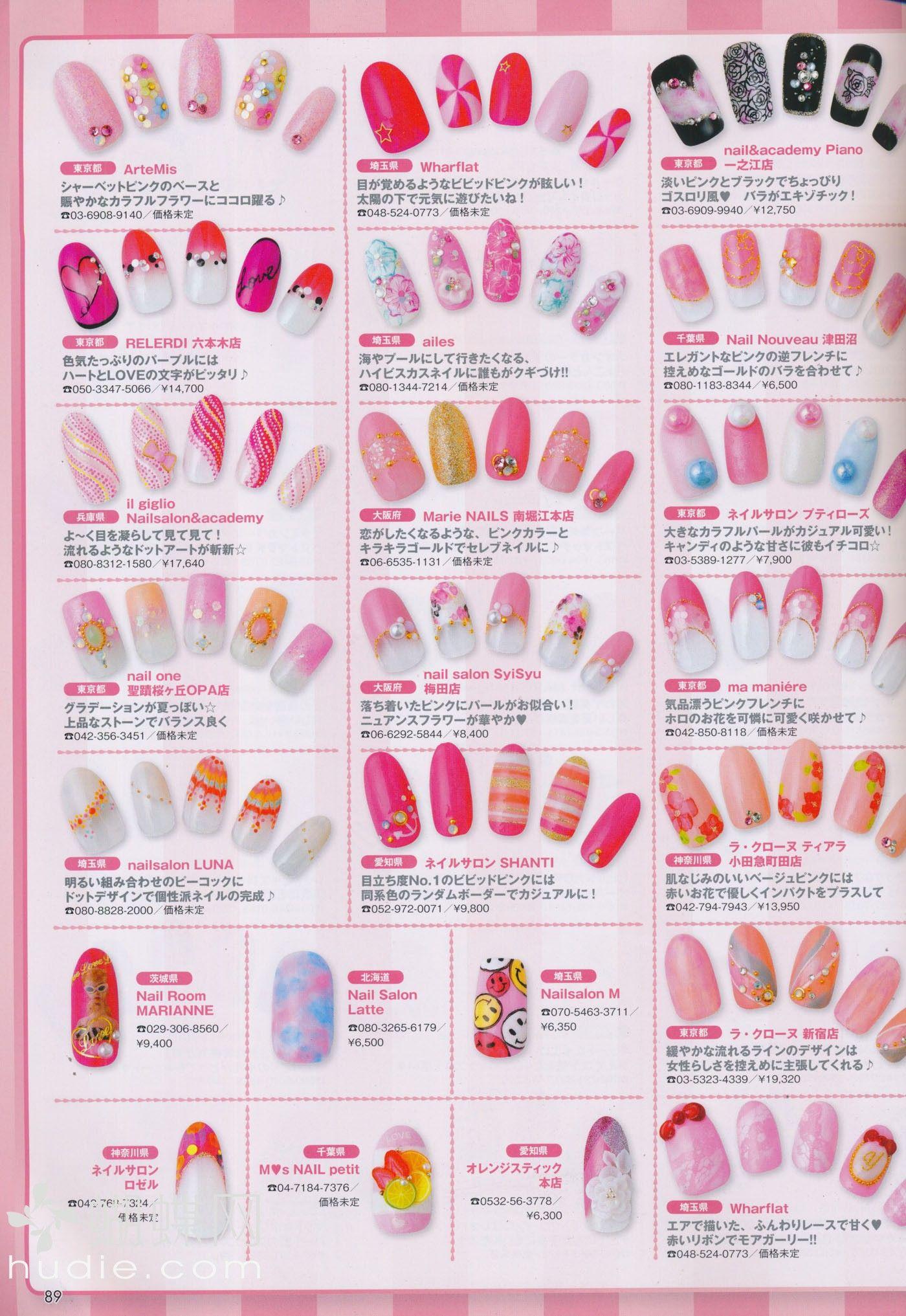 Nail Up! magazine september 2013 | Magazine nail art | Pinterest ...