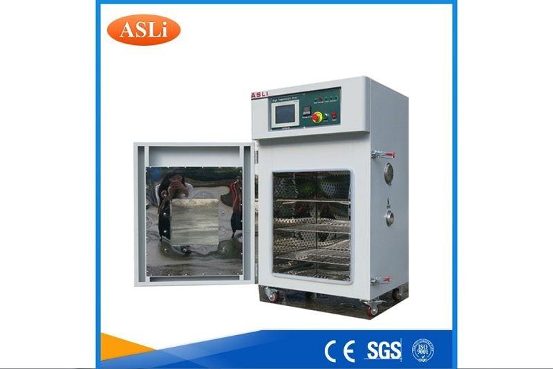 High Temperature #NitrogenOven 1. Microprocessor temperature controller 2.  Rapid sterilization time | Locker storage, Nitrogen, Temperatures