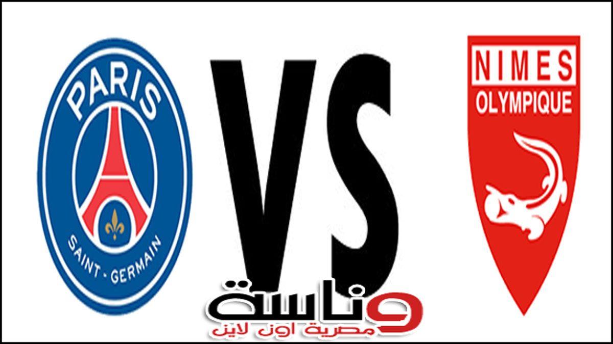 باريس سان جيرمان اليوم يلعب مع نيم أولمبيك في الدوري الفرنسي British Leyland Logo Buick Logo Vehicle Logos