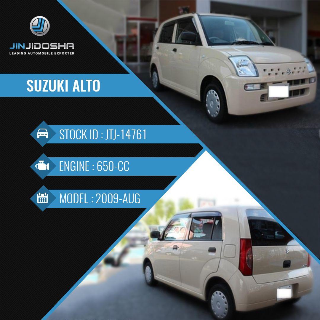 Pin by Jin Jidosha Japan on JinJidosha Japanese Car Stock