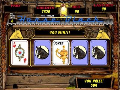 Игровые автоматы в кредит