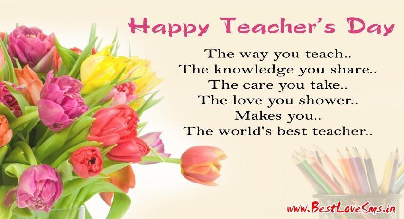 Pin On Happy Teachers Day