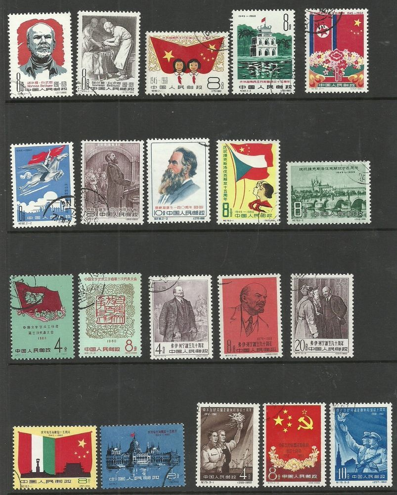 Now listed and open for bids!!! 1960 selection of 20