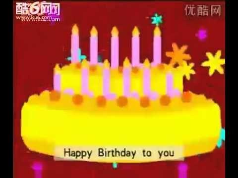 Happy Birthday English F4v Happy Birthday Song Happy Birthday Happy Birthday Song Youtube