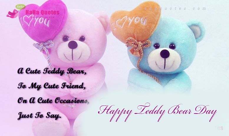 teddy day images for whatsapp dp profile pictures | hugs ...