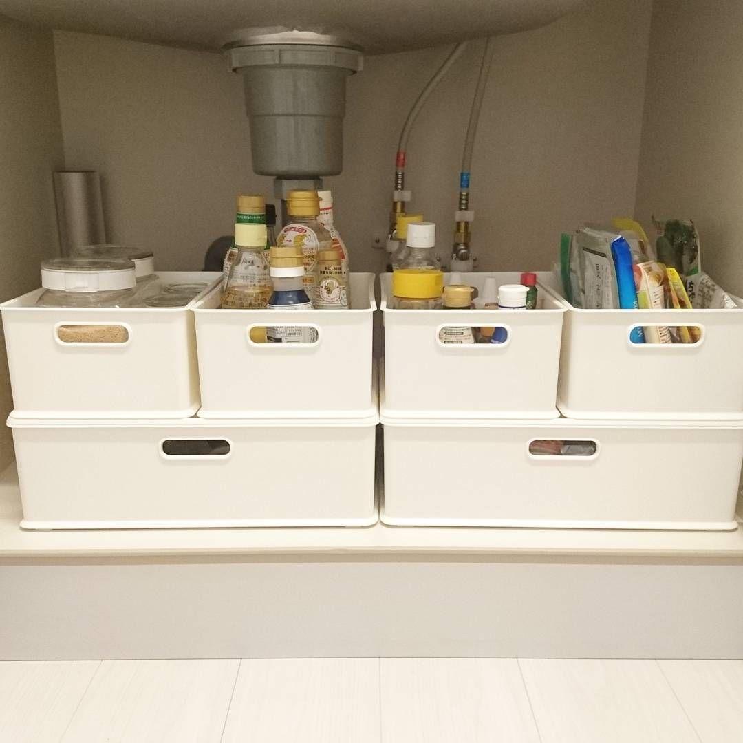 ニトリの インボックス で重ねて 並べて 家まるごと収納11選 シンク下 収納 調味料 収納