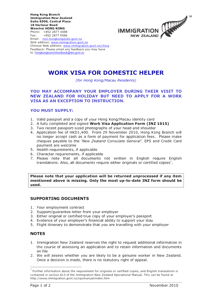 Free Resume Templates New Zealand Template
