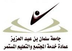 أسماء المقبولات في دبلوم التربية بمحافظة وادي الدواسر و المستندات المطلوبة Nike Logo