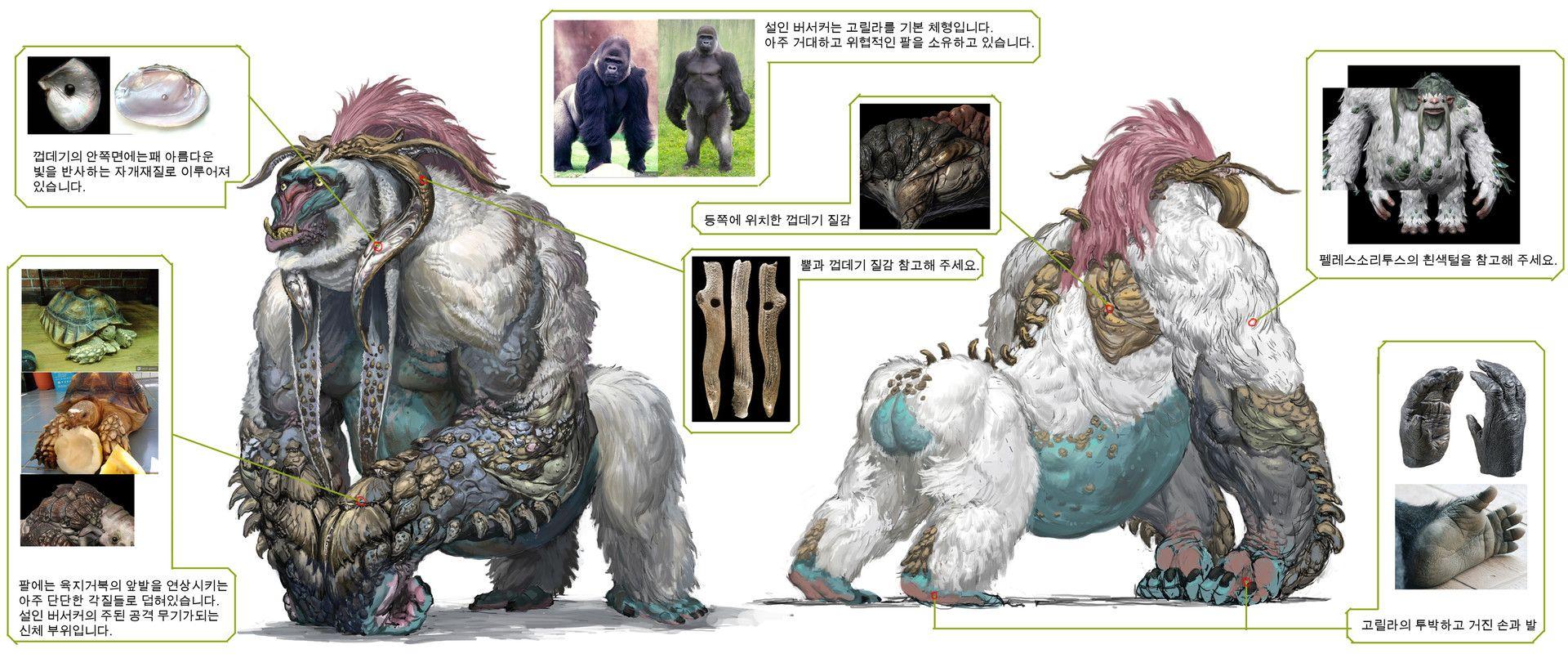 Artstation monsters junseok kwon