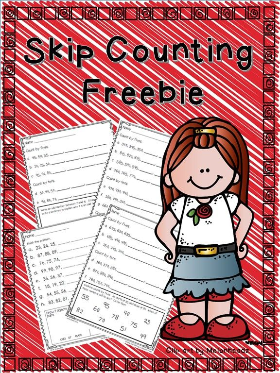 Skip Counting Freebie for 2nd grade--2.NBT.2--FREE second grade math ...