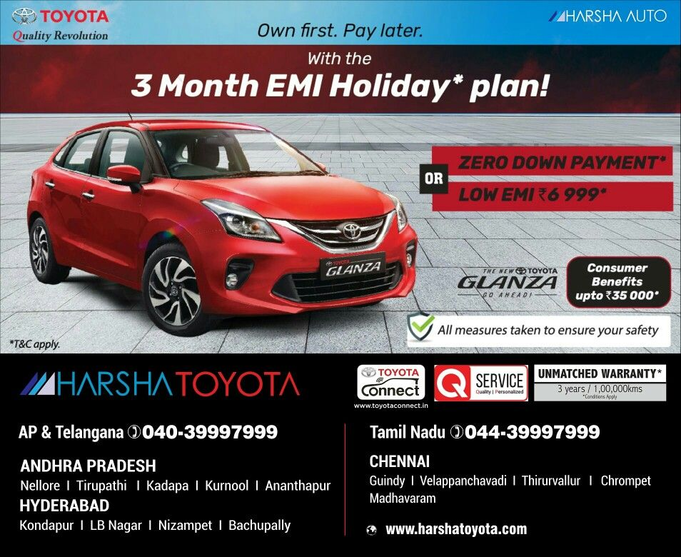 In a never before offer, Toyota Glanza can be yours with