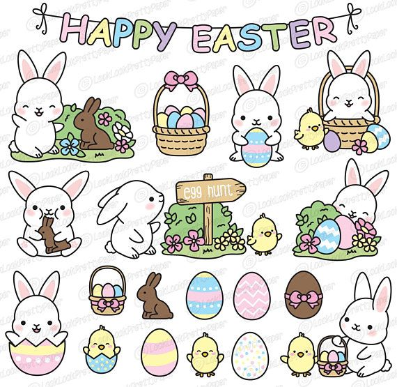Easter bunny kawaii. Premium vector clipart cute