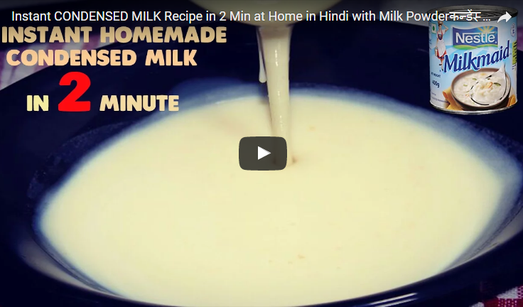Instant Condensed Milk Recipe Video Condensed Milk Recipes Recipes Indian Food Recipes Vegetarian