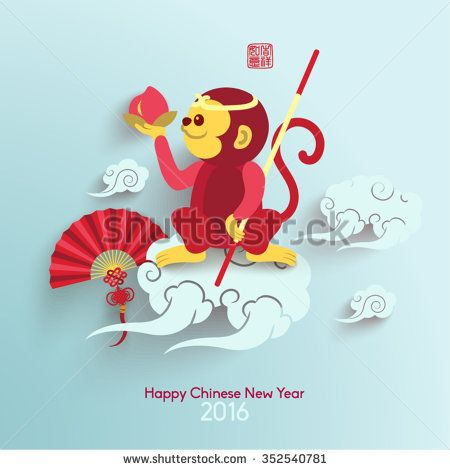 oriental happy chinese new year 2016 year of monkey vector design chinese translation lucky - Chinese New Year Year Of The Monkey