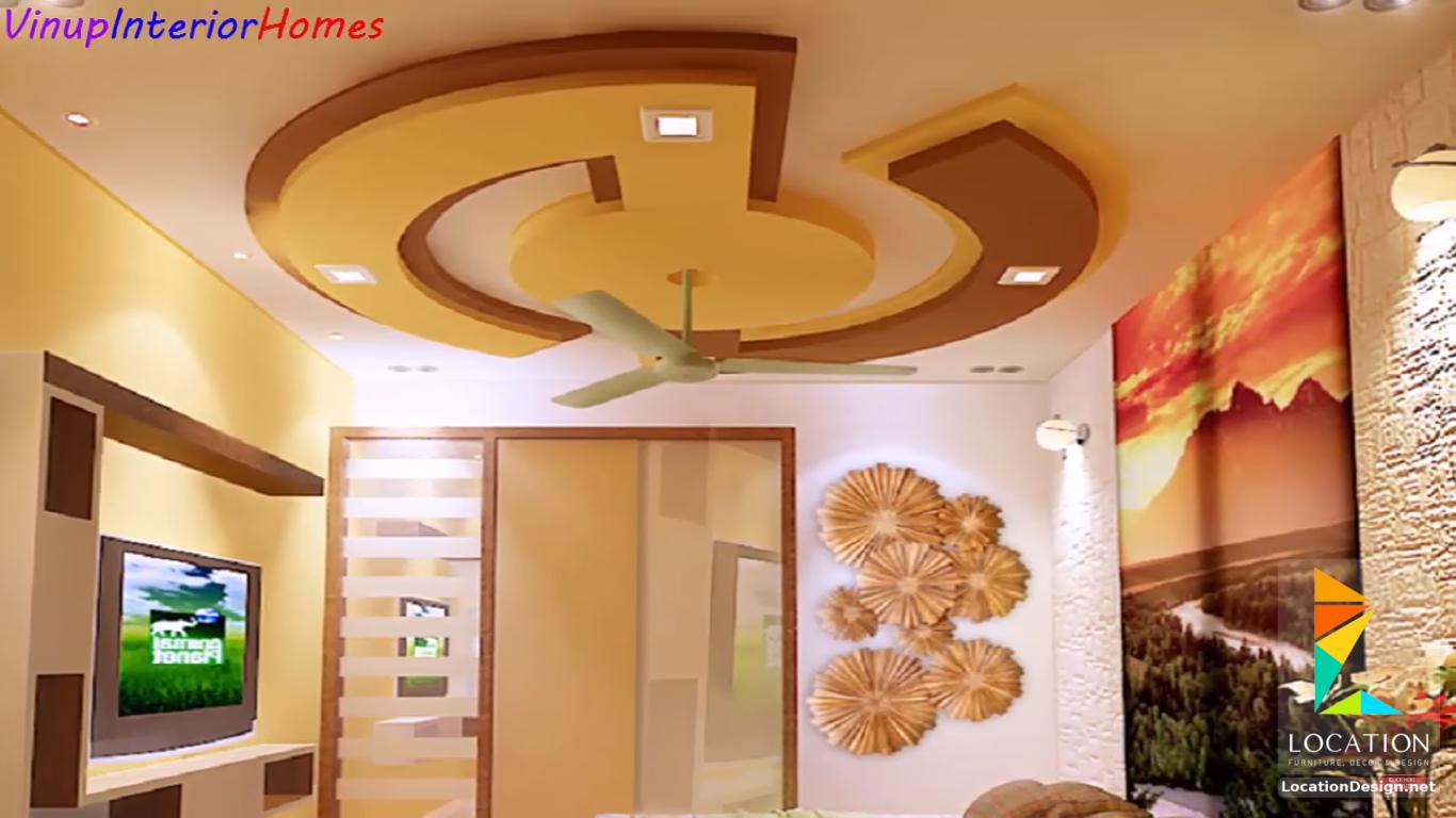ديكورات جبس اسقف راقيه 2018 تصميمات جبسيه للشقق المودرن لوكشين ديزين نت Ceiling Design Ceiling Design Bedroom Design