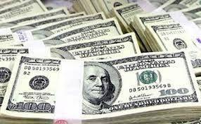 سعر الدولار في السوق السوداء اليوم الاحد 1 2 2015 Dollar Rate Money Market Exchange Rate