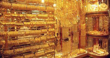 اسعار الذهب فى مصر اليوم وارتفاع ملحوظ فى سعر الذهب مبابعة مستمرة House Styles Grand Bazaar Istanbul Grand Bazaar