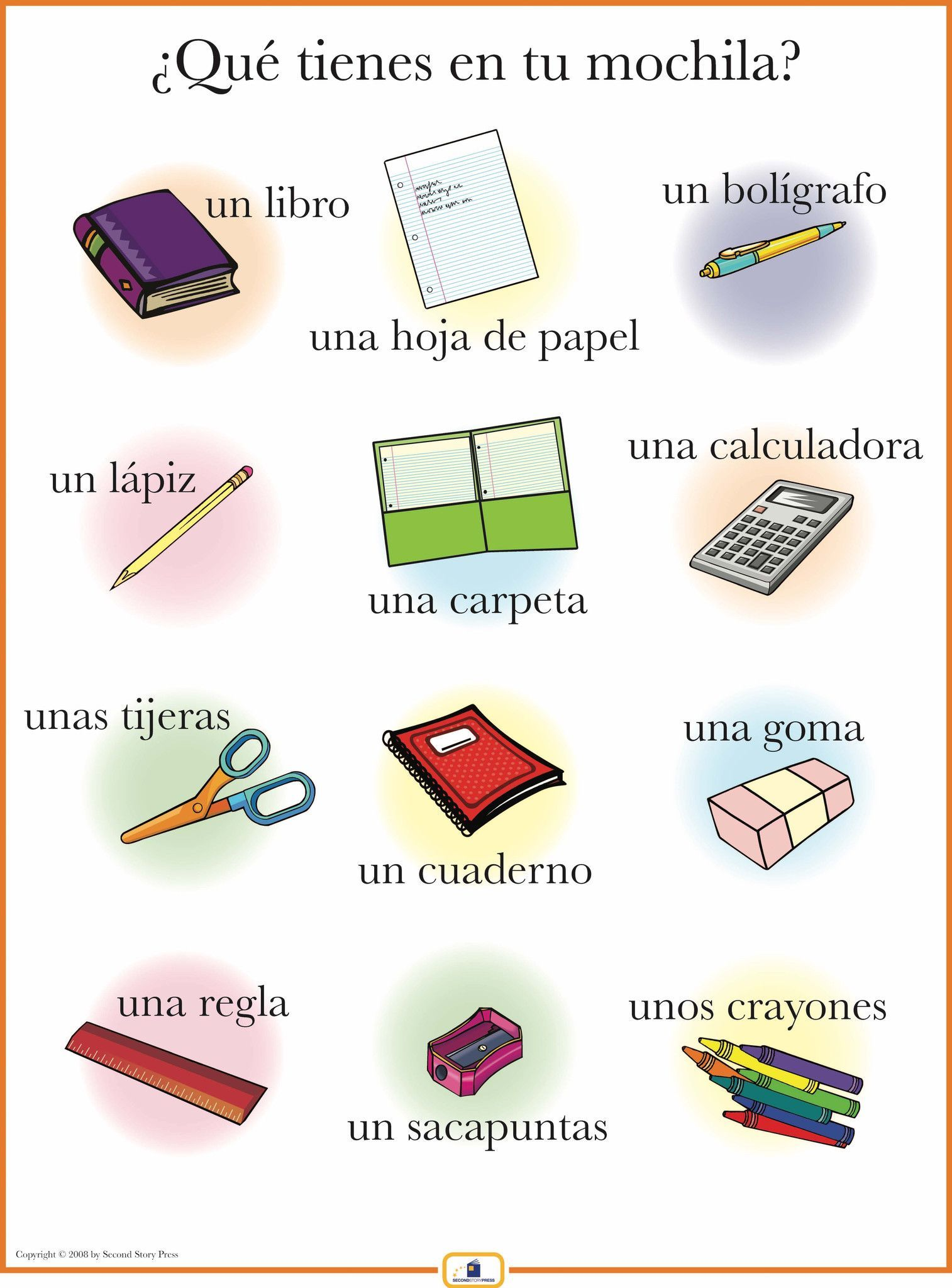 School Supplies In Spanish Spanish Vocabulary