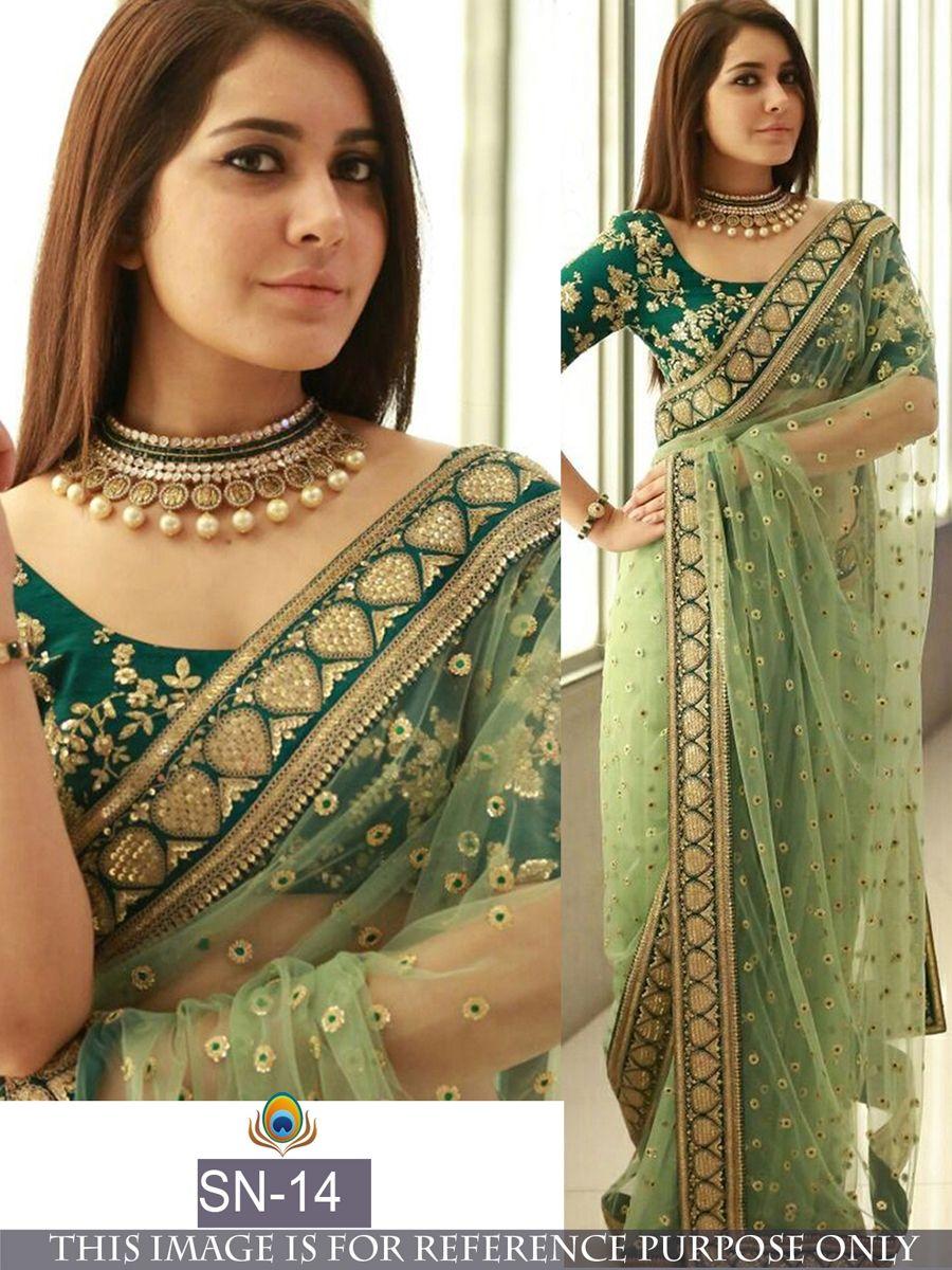 Net saree images green nylon net designer saree  beautiful sarees  pinterest