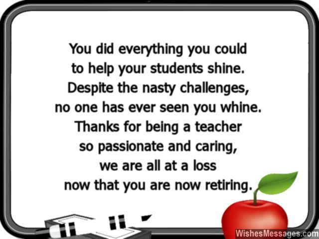 Retirement Quotes For Teachers Retirement Wishes for Teachers: Messages for Teachers and  Retirement Quotes For Teachers