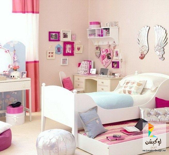 ألوان دهانات غرف نوم بنات كبار بتصميمات روعه لوكشين ديزين نت Girl Bedroom Decor Girls Room Design Girl Bedroom Designs